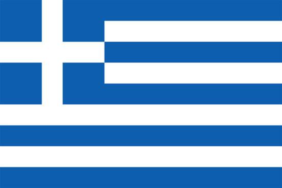 Grecia Bandera Bandera de Grecia